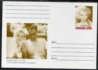 Altaj Republic 1999 Marilyn Monroe #06 postal stationery card unused and pristine
