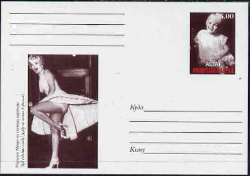 Altaj Republic 1999 Marilyn Monroe #08 postal stationery card unused and pristine showing Marilyn and Twirling skirt
