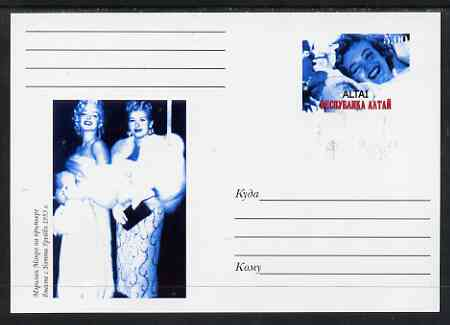 Altaj Republic 1999 Marilyn Monroe #09 postal stationery card unused and pristine