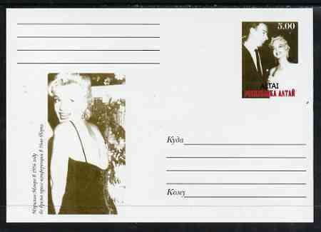 Altaj Republic 1999 Marilyn Monroe #10 postal stationery card unused and pristine
