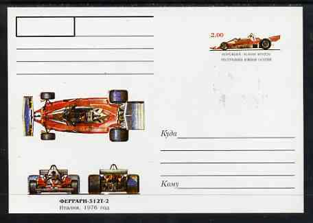 South Ossetia Republic 1999 Grand Prix Racing Cars #01 postal stationery card unused and pristine showing 1976 Ferrari 312