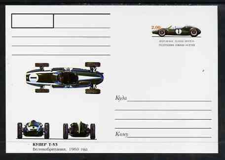 South Ossetia Republic 1999 Grand Prix Racing Cars #02 postal stationery card unused and pristine showing 1960 Cooper T-53