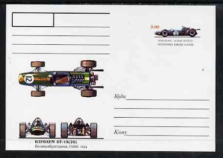 South Ossetia Republic 1999 Grand Prix Racing Cars #06 postal stationery card unused and pristine showing 1966 Brabham BT-19