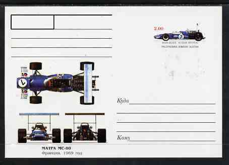 South Ossetia Republic 1999 Grand Prix Racing Cars #07 postal stationery card unused and pristine showing 1969 Matra Ms-80