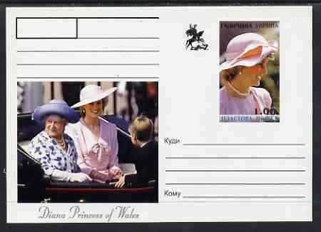 Galicia Republic 1999 Princess Diana #01 postal stationery card unused and pristine (Princess Di in pink with Queen Mum in blue)