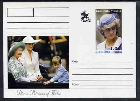 Galicia Republic 1999 Princess Diana #02 postal stationery card unused and pristine (Princess Di in white with Queen Mum in green)