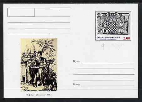 Karachaevo-Cherkesia Republic 1999 Chess #1 postal stationery card unused and pristine