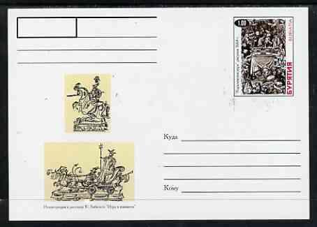 Buriatia Republic 1999 Chess #1 postal stationery card unused and pristine