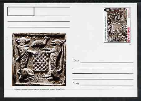 Buriatia Republic 1999 Chess #2 postal stationery card unused and pristine