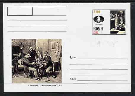 Komi Republic 1999 Chess #1 postal stationery card unused and pristine