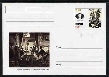 Komi Republic 1999 Chess #5 postal stationery card unused and pristine