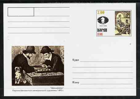 Komi Republic 1999 Chess #6 postal stationery card unused and pristine