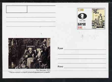 Komi Republic 1999 Chess #7 postal stationery card unused and pristine