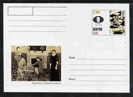 Komi Republic 1999 Chess #8 postal stationery card unused and pristine