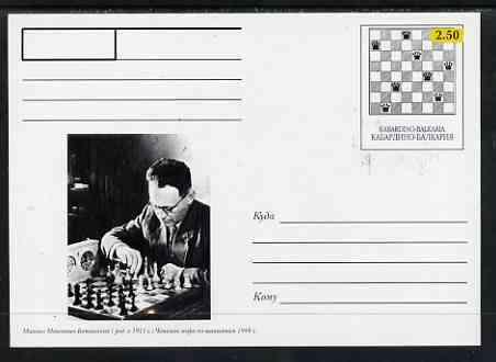 Kabardino-Balkaria Republic 1999 Chess #1 postal stationery card unused and pristine