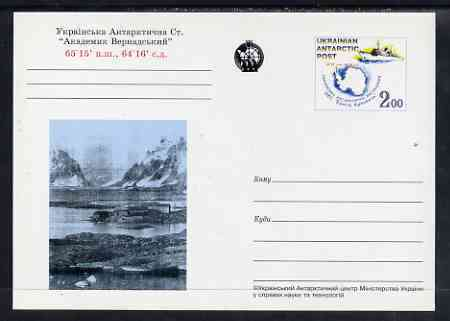 Ukranian Antarctic Post 1998 Polar Life #4 postal stationery card unused and pristine showing Map & Ship