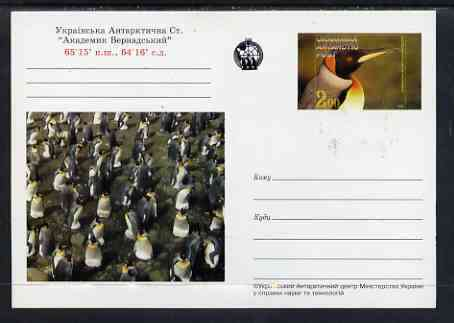 Ukranian Antarctic Post 1998 Penguins #1 postal stationery card unused and pristine , stamps on polar, stamps on birds, stamps on penguins