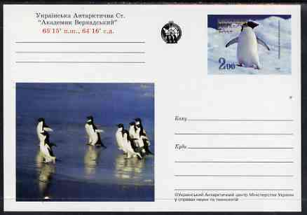 Ukranian Antarctic Post 1998 Penguins #2 postal stationery card unused and pristine