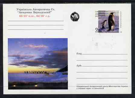 Ukranian Antarctic Post 1998 Penguins #3 postal stationery card unused and pristine