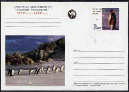 Ukranian Antarctic Post 1998 Penguins #5 postal stationery card unused and pristine