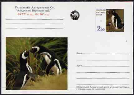 Ukranian Antarctic Post 1998 Penguins #6 postal stationery card unused and pristine