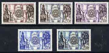 Tunisia 1955 50th Anniversary of Rotary International perf set of 5 unmounted mint, SG 394-98