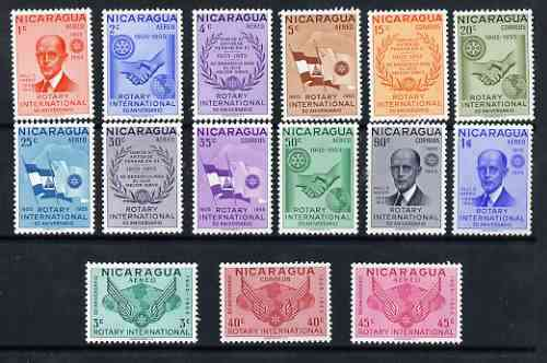 Nicaragua 1955 50th Anniversary of Rotary International perf set of 15 unmounted mint, SG 1223-37