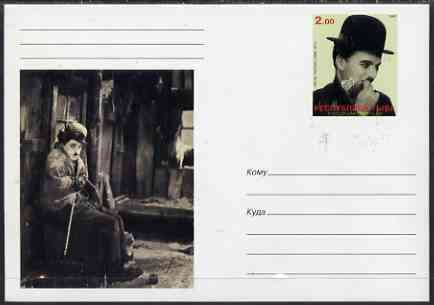 Touva 1997 Charlie Chaplin postal stationery card unused and pristine