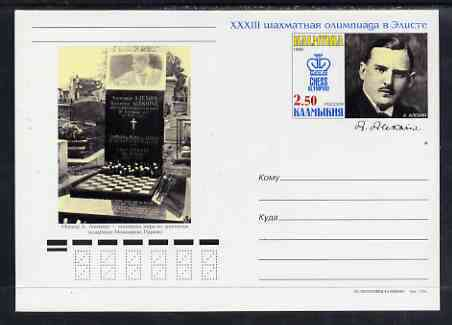 Kalmikia Republic 1998 Chess postal stationery card No.01 from a series of 10 unused and pristine
