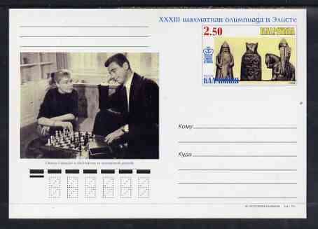 Kalmikia Republic 1998 Chess postal stationery card No.03 from a series of 10 unused and pristine