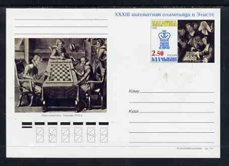 Kalmikia Republic 1998 Chess postal stationery card No.04 from a series of 10 unused and pristine