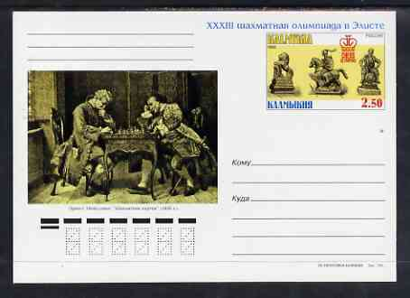 Kalmikia Republic 1998 Chess postal stationery card No.05 from a series of 10 unused and pristine