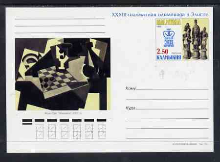 Kalmikia Republic 1998 Chess postal stationery card No.06 from a series of 10 unused and pristine