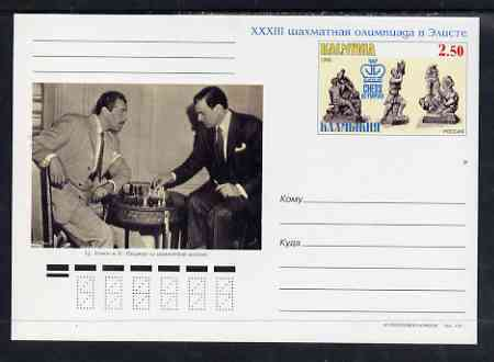 Kalmikia Republic 1998 Chess postal stationery card No.07 from a series of 10 unused and pristine