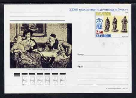 Kalmikia Republic 1998 Chess postal stationery card No.08 from a series of 10 unused and pristine