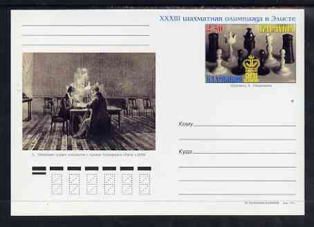 Kalmikia Republic 1998 Chess postal stationery card No.09 from a series of 10 unused and pristine