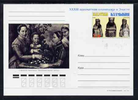 Kalmikia Republic 1998 Chess postal stationery card No.10 from a series of 10 unused and pristine