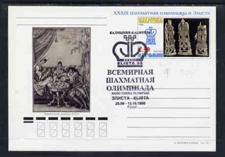 Kalmikia Republic 1998 Chess postal stationery card No.02 from a series of 10 fine used with special Chess Olympiad cancel