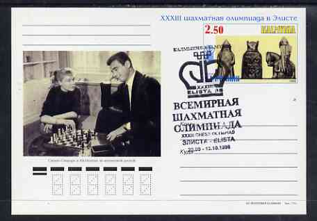 Kalmikia Republic 1998 Chess postal stationery card No.03 from a series of 10 fine used with special Chess Olympiad cancel