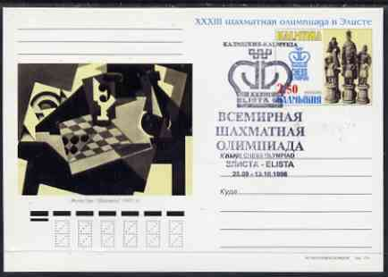 Kalmikia Republic 1998 Chess postal stationery card No.06 from a series of 10 fine used with special Chess Olympiad cancel