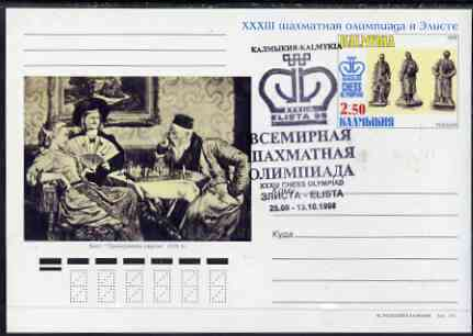 Kalmikia Republic 1998 Chess postal stationery card No.08 from a series of 10 fine used with special Chess Olympiad cancel