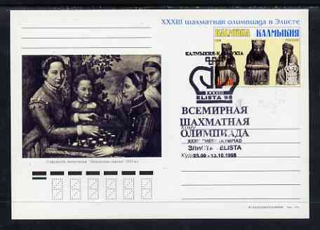 Kalmikia Republic 1998 Chess postal stationery card No.10 from a series of 10 fine used with special Chess Olympiad cancel