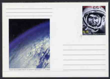 South Ossetia Republic (Kussar Iryston) 1998 Man in Space #2 postal stationery card unused and pristine