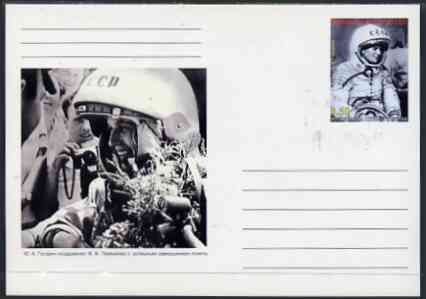 South Ossetia Republic (Kussar Iryston) 1998 Man in Space #4 postal stationery card unused and pristine