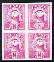 Lundy 1982 Puffin def 14p cerise in issued colour imperforate unmounted mint block of 4