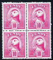 Lundy 1982 Puffin def 10p cerise perf colour trial (the colour of the issued 14p) unmounted mint block of 4
