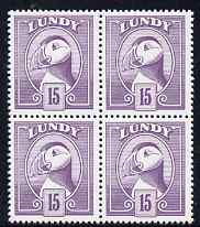 Lundy 1982 Puffin def 15p pale violet perf colour trial (the colour of the issued 16p) unmounted mint block of 4