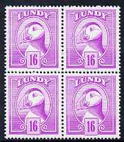Lundy 1982 Puffin def 16p magenta perf colour trial unmounted mint block of 4