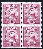 Lundy 1982 Puffin def 18p mauve perf colour trial unmounted mint block of 4