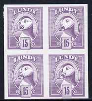 Lundy 1982 Puffin def 15p pale violet imperf colour trial (the colour of the issued 16p) unmounted mint block of 4